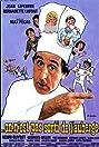 On n'est pas sorti de l'auberge (1982) Poster