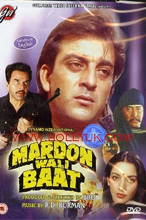 Brij Mardon Wali Baat Movie
