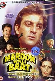 Mardon Wali Baat Poster
