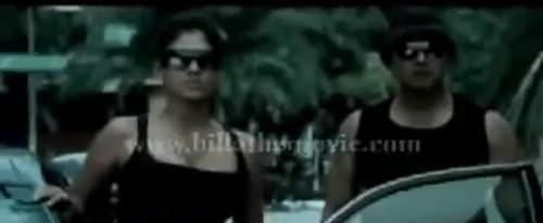 Billa (2007) Trailer