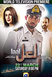 Laal Poster