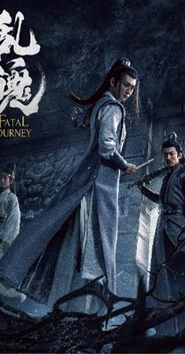 Fatal Journey (2020)