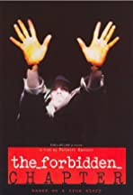 The Forbidden Chapter