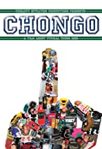 Chongo: A Film About Typical Young Men