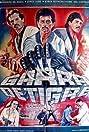 Garra de tigre (1989) Poster