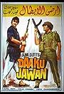 Daku Aur Jawan