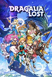 Dragalia Lost Poster