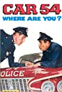 Car 54, Where Are You? (1961) Poster