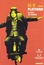 Zhantai(2000) Poster - Movie Forum, Cast, Reviews