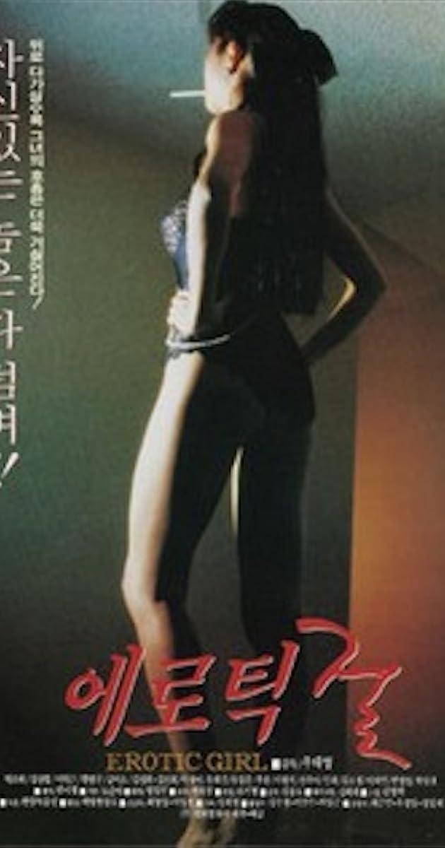Image Erotic Girl