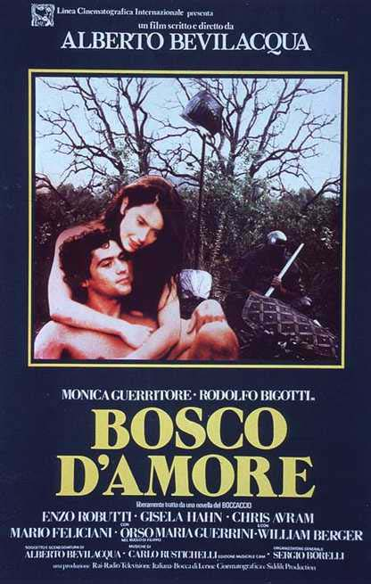 Bosco d'amore ((1981))