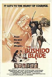 The Bushido Blade(1981) Poster - Movie Forum, Cast, Reviews