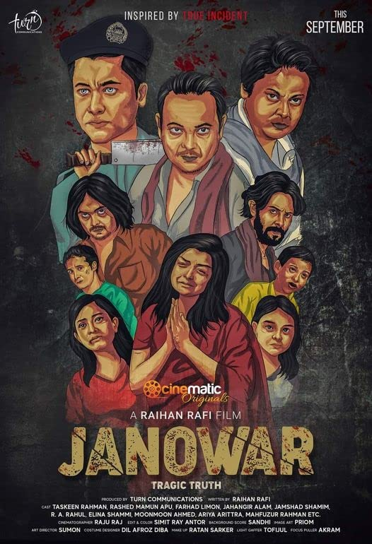 Janowar (2021) Bangla 720p | 480p HEVC HDRip x265 AAC ESubs Full Bangladeshi Movie 600MB | 300MB