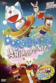 Doraemon: Nobita to Animaru puranetto Poster