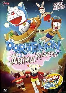 Movie tube com Doraemon: Nobita to Animaru puranetto [HDR]