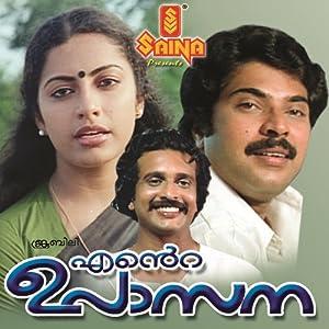 Watch movie2k online movies Ente Upasana by Balu Mahendra 2160p]
