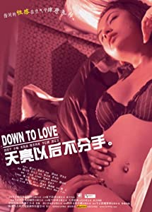 Movie pay downloads Tianliang yihou bu fenshou by [Quad]