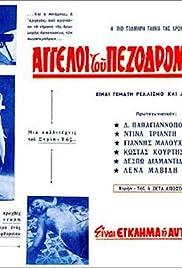 Angeloi tou pezodromiou Poster