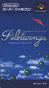 Watching online movies site Pilotwings by Takashi Tezuka [Mp4]