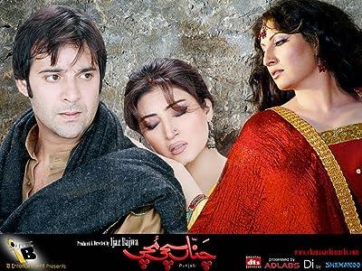 Good website free movie downloads Channa Sachi Muchi Pakistan [320x240]