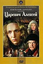 Tsarevich Aleksey