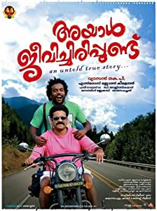 Downloading movies sweden Ayal Jeevichiruppundu by none [[480x854]