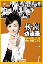 Yang Lan One on One Poster