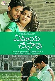 Ye maaya chesave movie full download | movies in telugu.