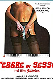 Tender and Perverse Emanuelle (1973) Poster - Movie Forum, Cast, Reviews