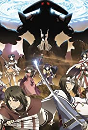 Utawarerumono: The False Faces Poster