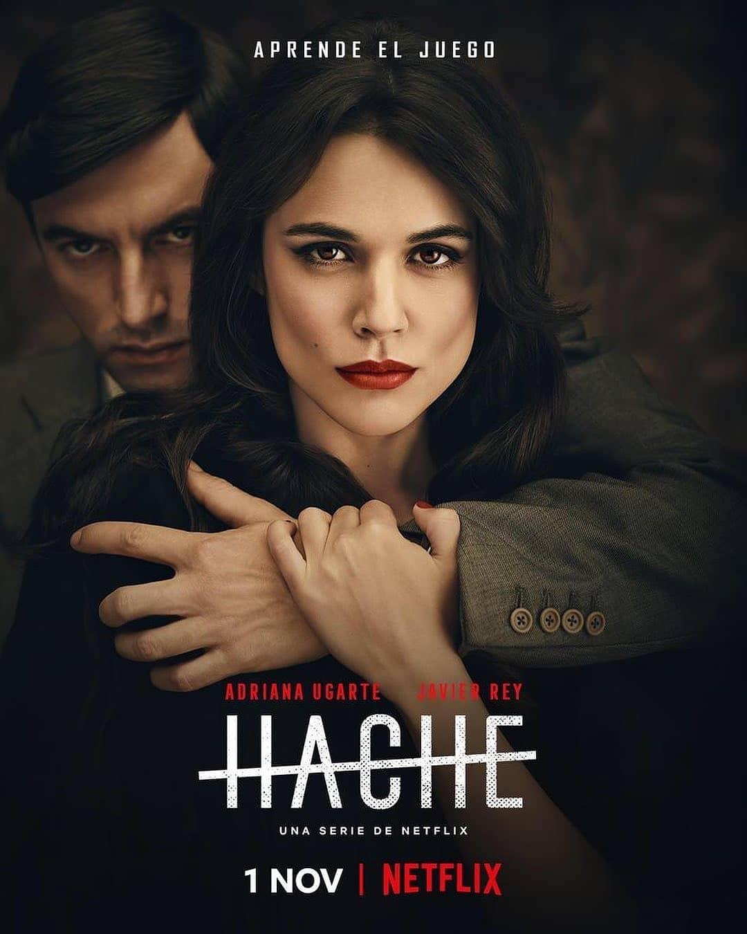 Helena Hache (1 Sezonas) / Hache Season 1