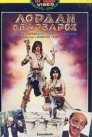 Lordan, o varvaros (1987)