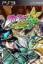 JoJo's Bizarre Adventure: All-Star Battle