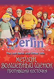 Merlin the Magical Puppy Poster