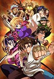 Kenichi Anime Completo Latino Por Mega