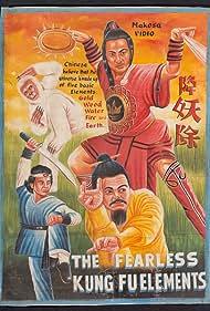Jin mu shui huo tu (1978)