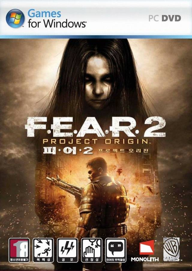 Image result for FEAR 2 Project Origin cover pc
