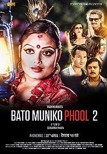 Watch online movie links free Bato Muniko Phool 2 [movie] [iTunes