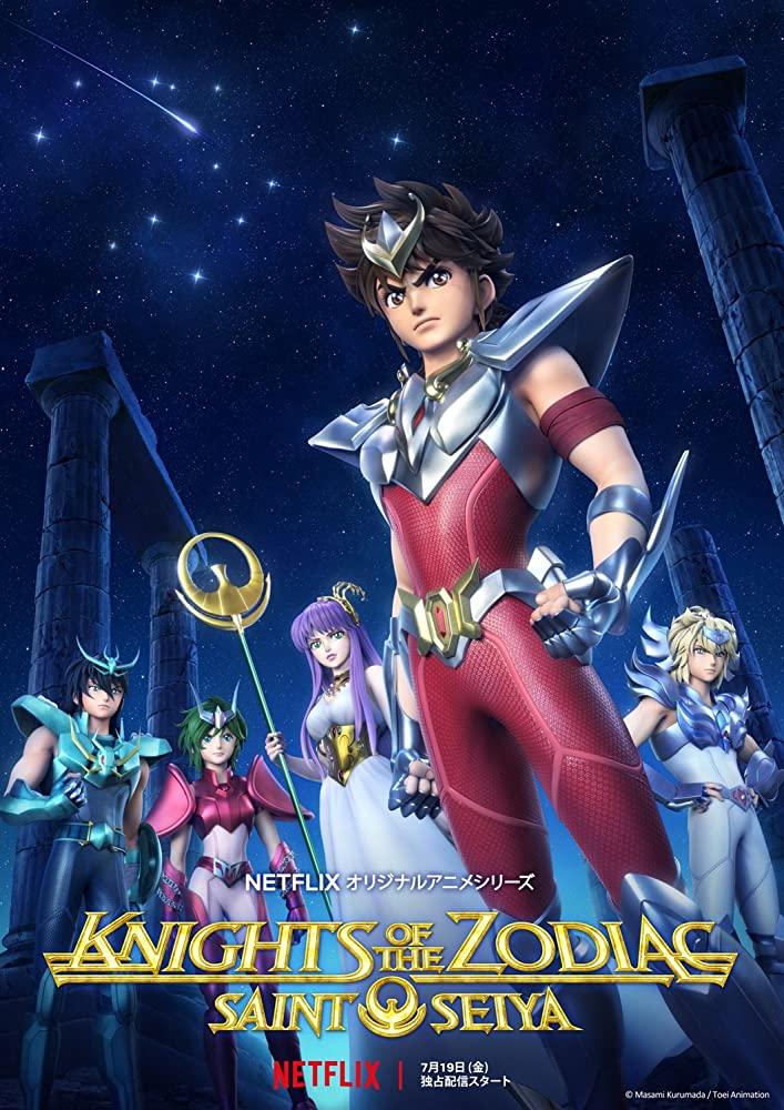 Saint Seiya: Knights of the Zodiac Anime Completo Latino Por Mega