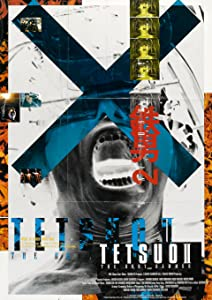 Hollywood movies direct download link Tetsuo II: Body Hammer by Shin'ya Tsukamoto [BDRip]