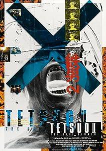 Watch free movie good quality Tetsuo II: Body Hammer [mp4]