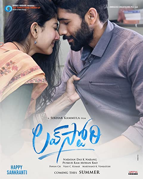 Love Story 2021 Telugu Movie 720p HDRip ESub 1.6GB | 400MB Download