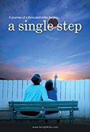 A Single Step Poster