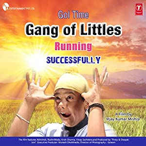 Gang of Littles movie, song and  lyrics