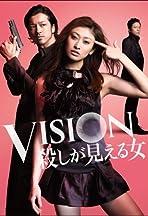 Vision: Koroshi ga mieru onna
