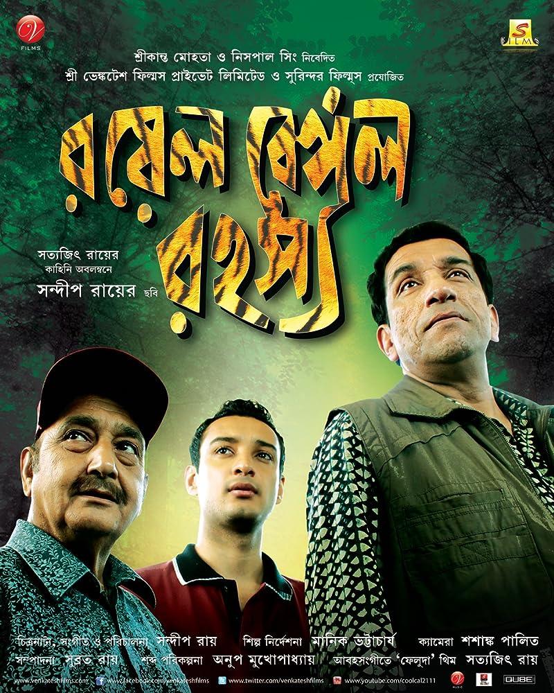 Royal Bengal Rahasya (2020) Bengali Full Movie 720p BluRay 1GB x264 AAC