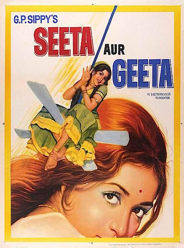 Seeta Aur Geeta (1972) centmovies.xyz