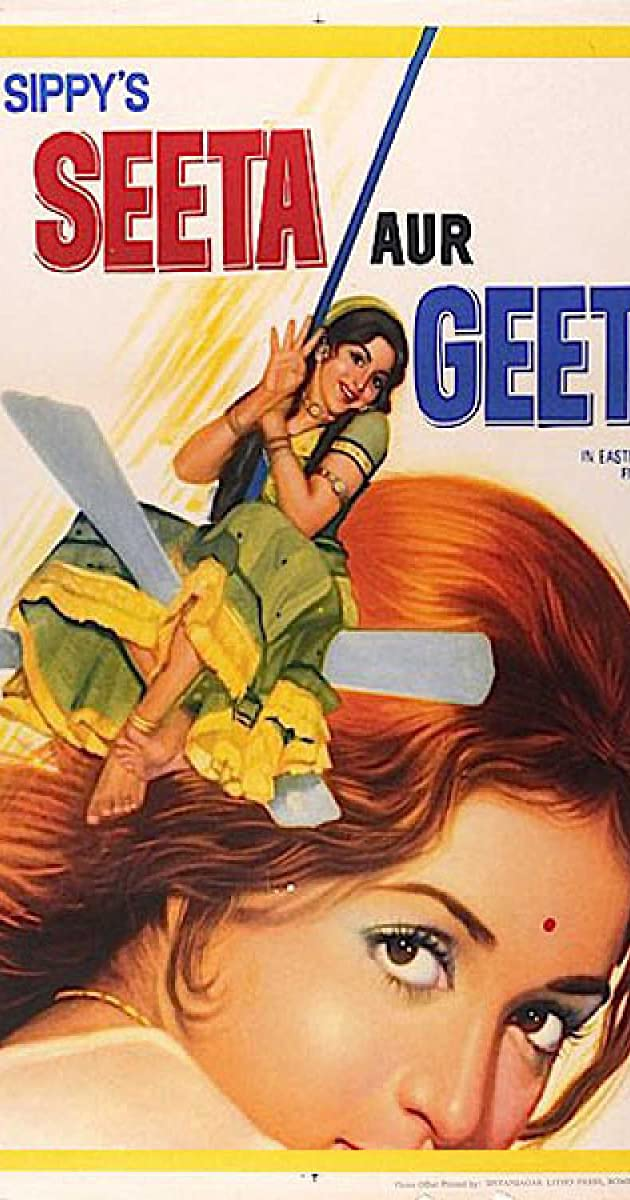 Seeta Aur Geeta (1972) - IMDb
