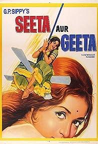 Primary photo for Seeta Aur Geeta