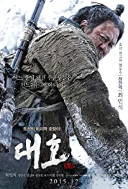 The Tiger (2015) Daeho An Old Hunter's Tale 720p